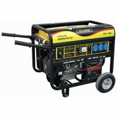 Генератор бензиновый (однофазный) Forte - FG9000E (7кВт)