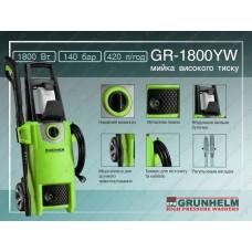 Мойка высокого давления Grunhelm - GR-1800 YW