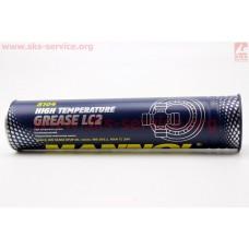 Grease LC2- СМАЗКА для подшипников (синяя) 400g